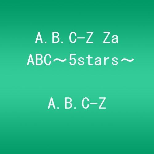 A.B.C-Z Za ABC~5stars~ [DVD]