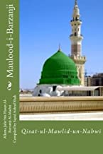 Best barzanji mawlid book Reviews
