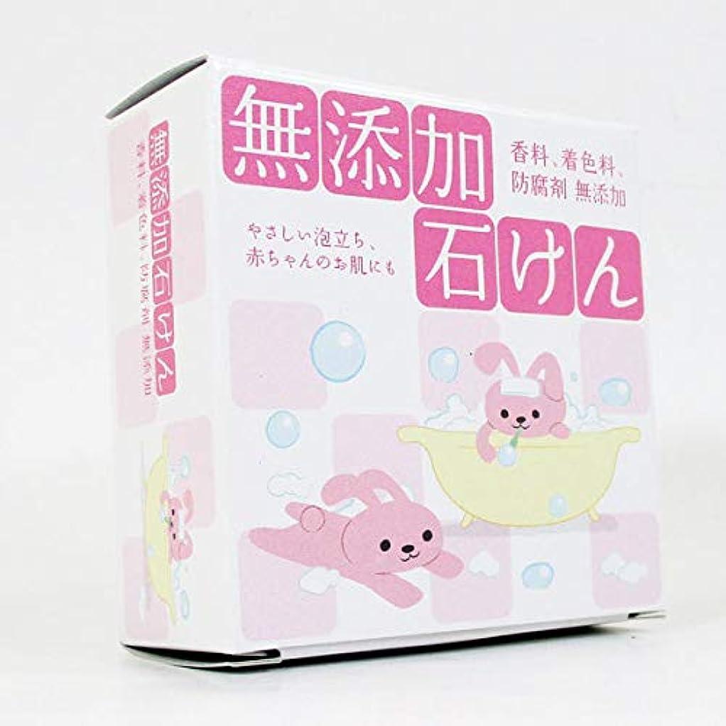 自慢デコレーションたとえクロバー石鹸 無添加石けん 80g x3個セット HYAーSMU/CLOVER