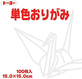 Toyo Origami Paper Single Color - White - 15cm, 100 Sheets (1)
