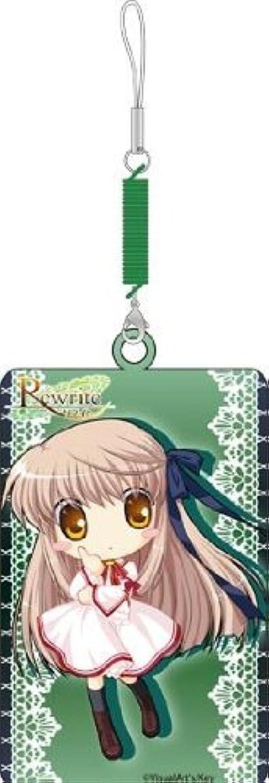Rewrite Mobilreiniger DX Senri Akane (Japan-Import)