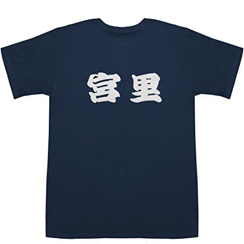 宮里 みやざと Miyazato T-shirts ネイビー M【宮里直樹】【宮里 莉羅】