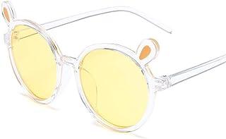 MNJKN&HKHV - Gafas De Sol Retro Moda Gafas De Sol para Niños Niños Niñas Cute Cartoon Niños Gafas Gafas Bebé Niño Protección UV Seguridad