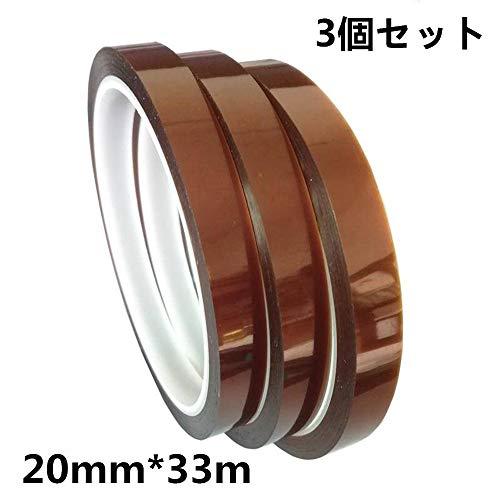 chuangyibo『耐熱テープ(3巻)』