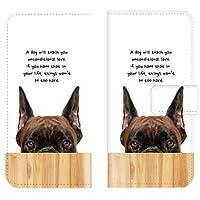AQUOS sense3 plus SH-RM11 対応 スマホケース 全機種対応 手帳型 犬 子犬 チワワ トイプードル ブルドッグ パグ ドッグ dog ビーグル 文字 スマートフォン ケース