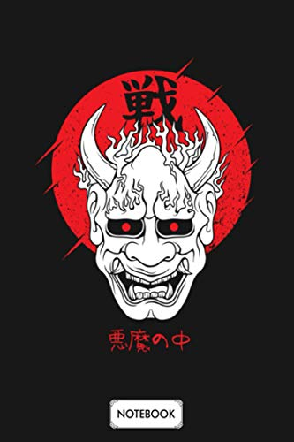 Japanese Demon Oni Face Warrior Spirit Mask Devil Inside Notebook: Journal, Planner, Diary, Matte Finish Cover, 6x9 120 Pages, Lined College Ruled Paper