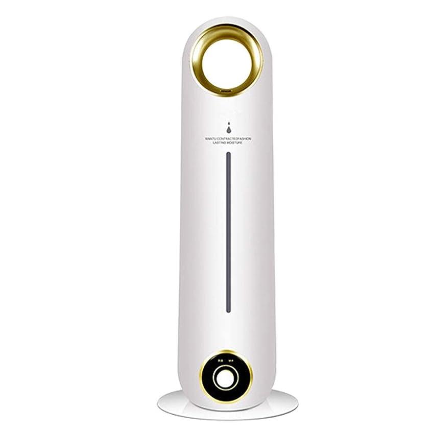 人柄簿記係平方クールミスト加湿器、4L超音波加湿器、寝室の赤ちゃんのための加湿器女性の家の装飾、リモートスマート加湿器ディフューザー付き(ホワイト) (Color : Gold, Size : S)