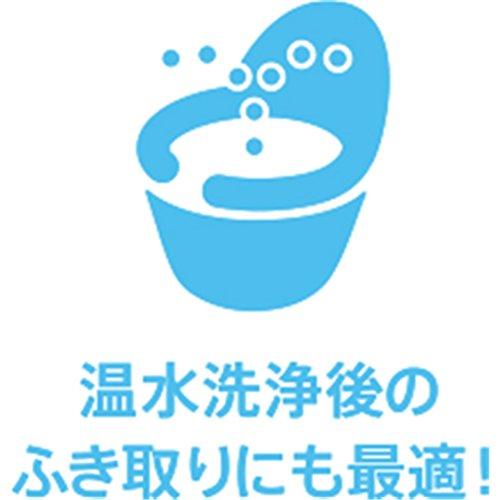 王子ネピア『ネピアPremiumSoft日本の美桜』