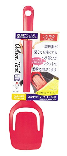 Action Tool コンパクトシーソーターナー