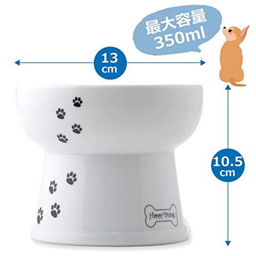 猫壱(necoichi)ハッピーダイニング脚付ウォーターボウル犬柄・犬用シリコン付き