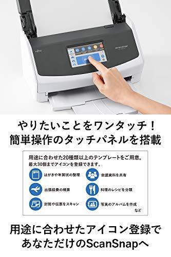 FUJITSU(富士通)『ScanSnapiX1500(FI-IX1500)』