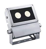 コイズミ照明 LED防雨型スポットライト XU44175L