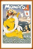 ポスター アレキサンダー グラン CANOTS AUTOMOBILES 額装品 ウッドベーシックフレーム(オレンジ)