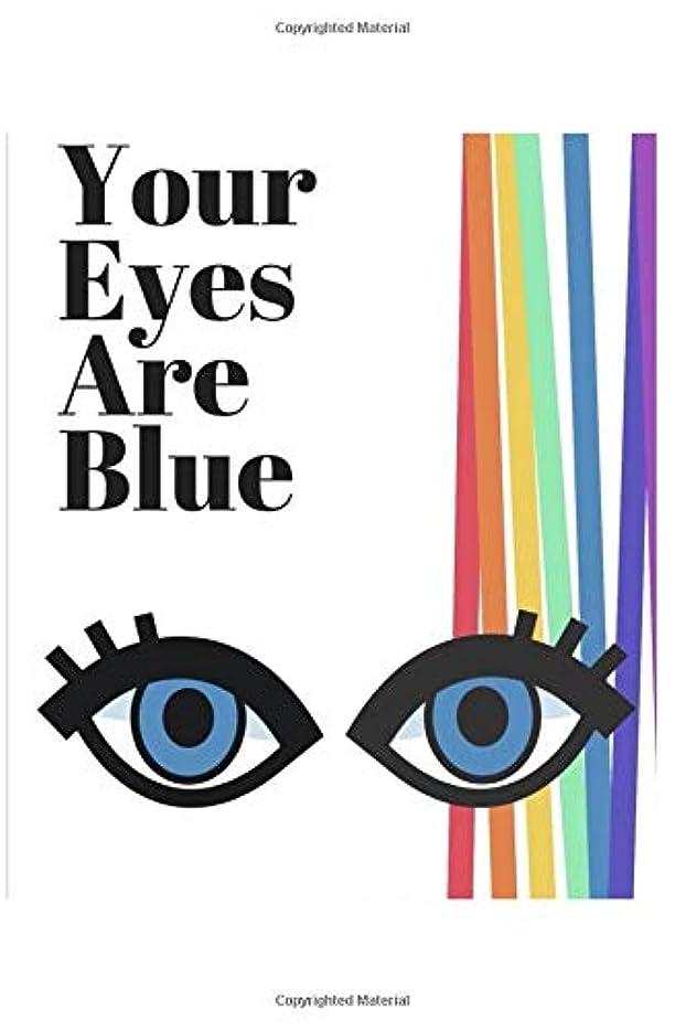 妥協ステップ非武装化Your Eyes are Blue