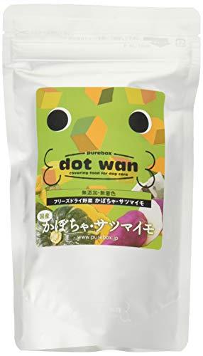 ドットわんフリーズドライ野菜 かぼちゃ・サツマイモ 犬用おやつ かぼちゃ・さつまいも グリーン 犬用 45g×2セット