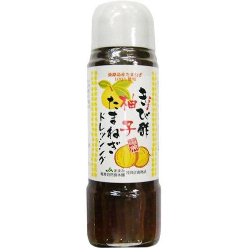 きび酢柚子たまねぎドレッシング 300ml