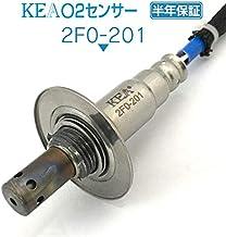 KEA O2センサー 2F0-201