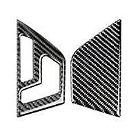 にとってM-ercedes用B-enz C Class W204用 2007-2013 RHD LHD車のドアパネル装飾カバートリム2個 内装 パーツアクセサリー (サイズ : A)