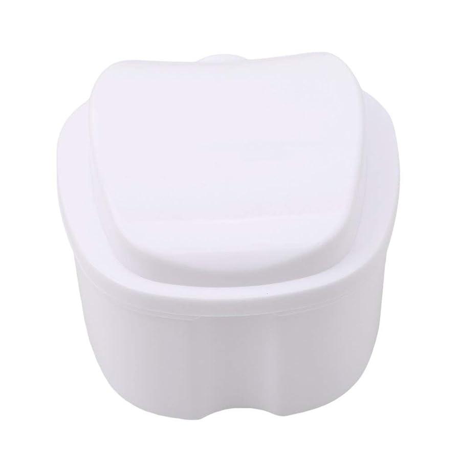 より多いめまい良さkaiwuyu 収納ボックス 義歯収納用 リテーナーケース りんご柄 ホワイト 安全