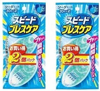 【まとめ買い】スピードブレスケア プチッと瞬間息リフレッシュ ソーダミント 30粒 2個パック × 2個