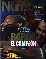 Sports graphic Number plus 2009 July 完全保存版FCバルセロナ三冠への軌跡