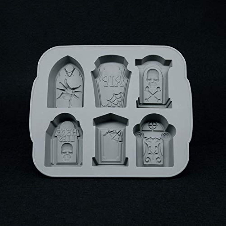 手順コントローラアストロラーベGOSIUP 3Dシリコントゥームストーンアイスキューブ型ワインアイスキューブトレイメーカーアイストレイ用キッチェンハロウィーンベイクツール