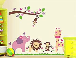 Animal Removable wall sticker Children Home Decoration Wall Stickers Posters Decals