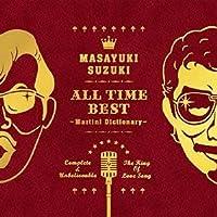 CD 鈴木雅之 ALL TIME BEST ~Martini Dictionary~3CD 通常盤 4988010066581 スーツ 男性