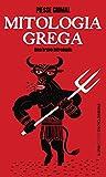 Mitologia grega: 782