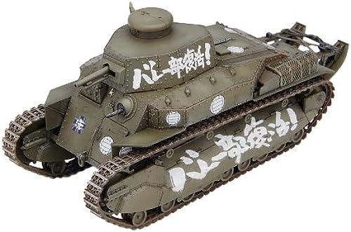 compras online de deportes Tank shell type  Girls und Panzer  eighty-nine eighty-nine eighty-nine wherein 1 35 (japan import)  tienda de venta