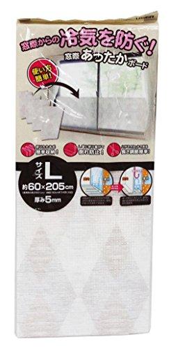 ユーザー 保温シート 窓際 温かボード L ダイヤ 60×205cm×5mm厚 保温パネル U-Q601