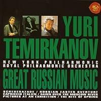 リムスキー=コルサコフ:交響組曲「シェエラザード」、 ムソルグスキー:組曲「展覧会の絵」、ストラヴィンスキー:バレエ音楽「春の祭典」、他