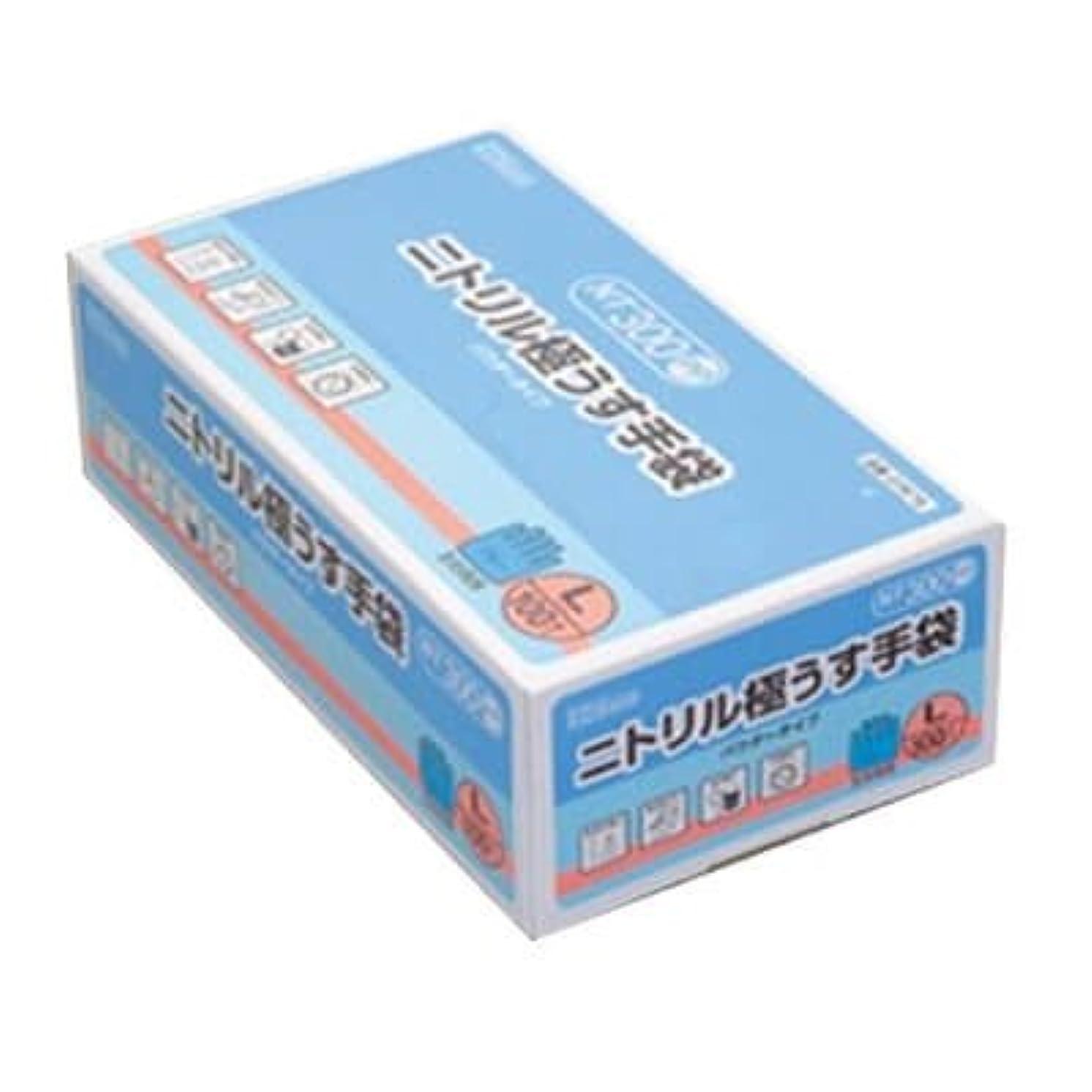 慣れているラウズ哲学的【ケース販売】 ダンロップ ニトリル極うす手袋 粉付 L ブルー NT-300 (100枚入×20箱)