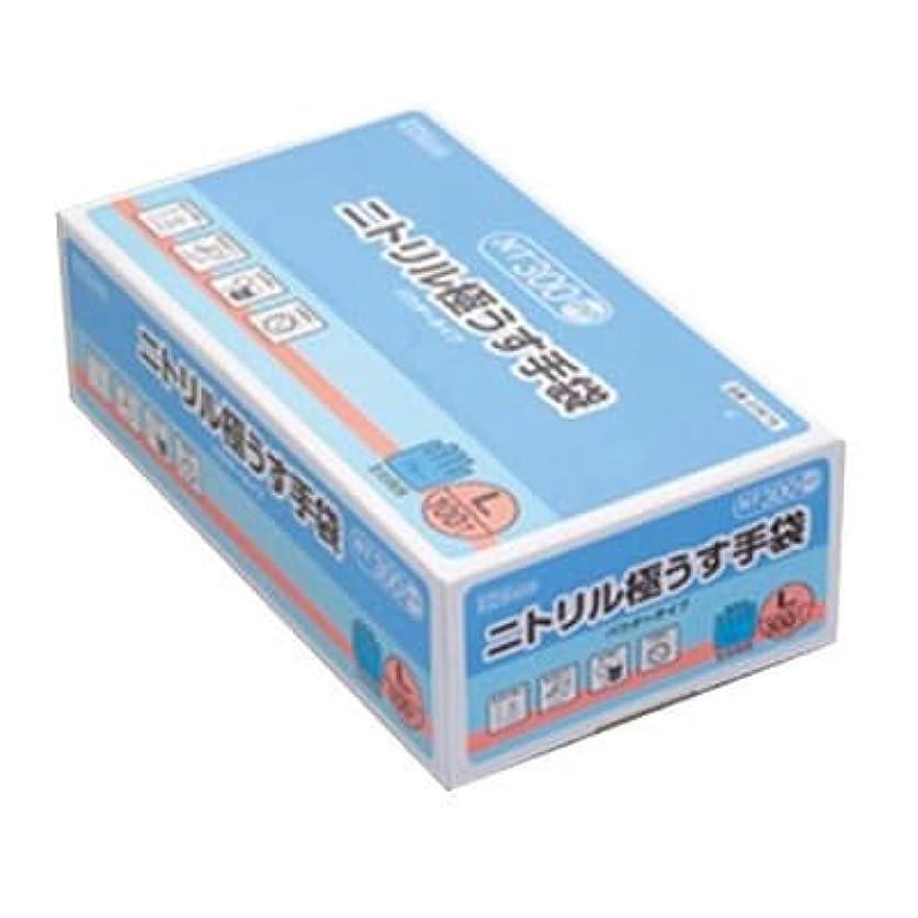 単に危険にさらされているエンジン【ケース販売】 ダンロップ ニトリル極うす手袋 粉付 L ブルー NT-300 (100枚入×20箱)