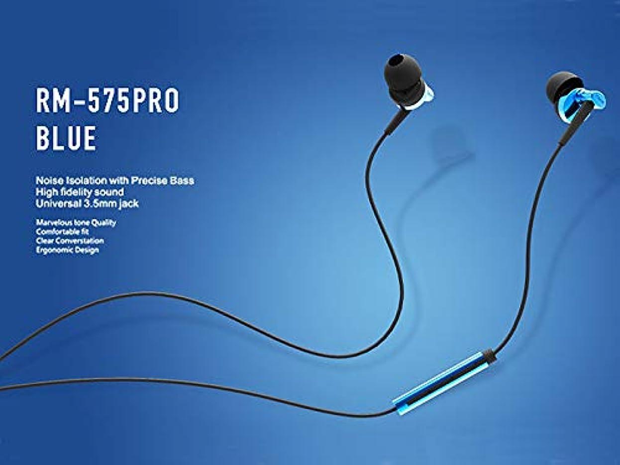 メカニックテクトニックスリップ【REMAX】575PRO カナル型 イヤホン マイク内蔵コントローラー付き 4極 金メッキ端子 iphone/android対応 (ブルー)