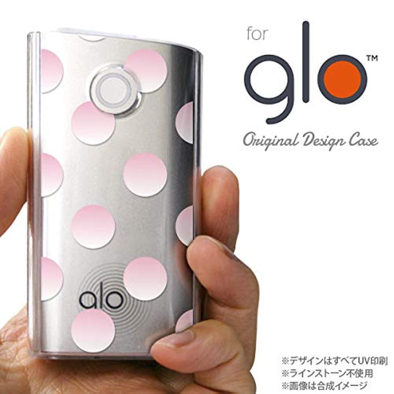 オプション列挙する活性化するglo グローケース カバー グロー ドット?水玉 ピンク nk-glo-005