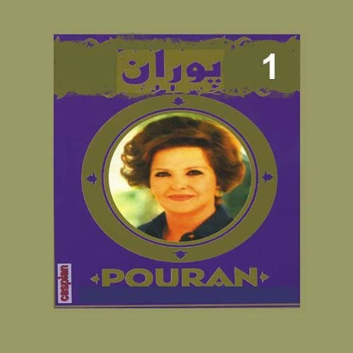 Pouran
