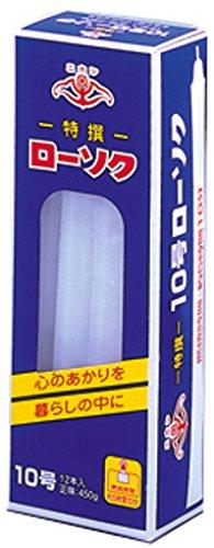 日本ローソク ニホンローソク 10号 12本入