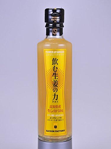 セゾンファクトリー 飲む生姜の力 265ml 高知県産生姜使用 はちみつ入り生姜ドリンク