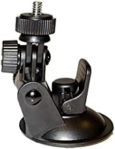 HawkEye ACC-FF-1567 FishTrax Fish Finder Suction Cup Mount