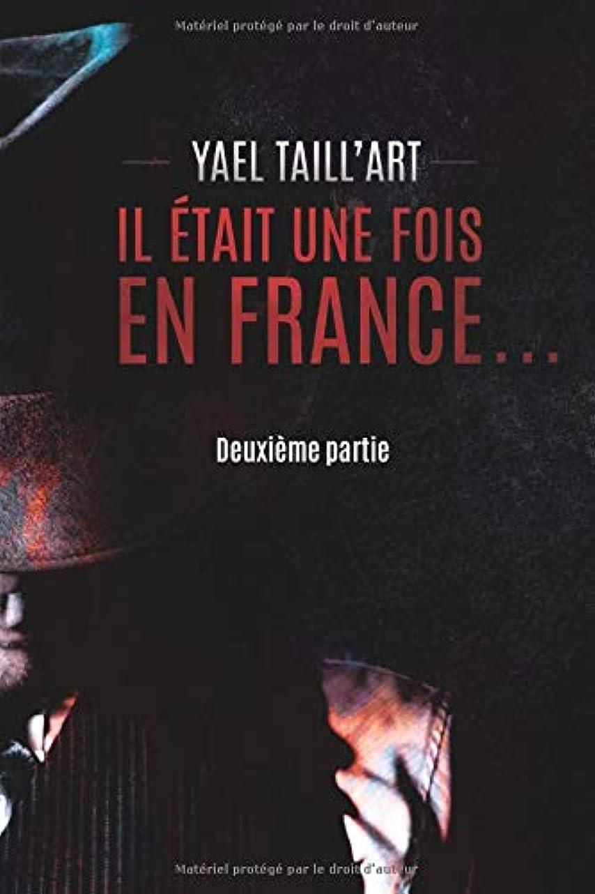 人口動物園苦悩Il était une fois en France... - Deuxième Partie
