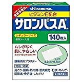 [with English Instruction] Hisamitsu Salonpas Pain Relieving Patches 140 Patches Per Box [Blue Box]