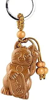 EatingBiting(R)Japanese Lucky Maneki Neko Beckoning Waving Cat Keyring Kerchain Carving Wooden Design Kitten Cat FengShui Key Ring Chain, Holiday 招き猫 X'Mas Gifts
