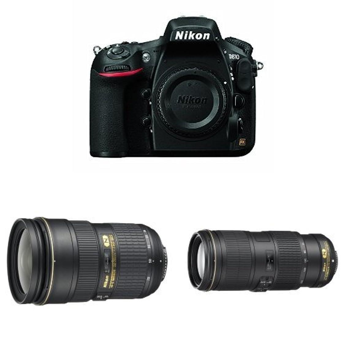Nikon D810 Digital SLR Camera w Nikkor 24-70mm F2.8 and Nikkor 70-200mm F4 VR Lens Bundle