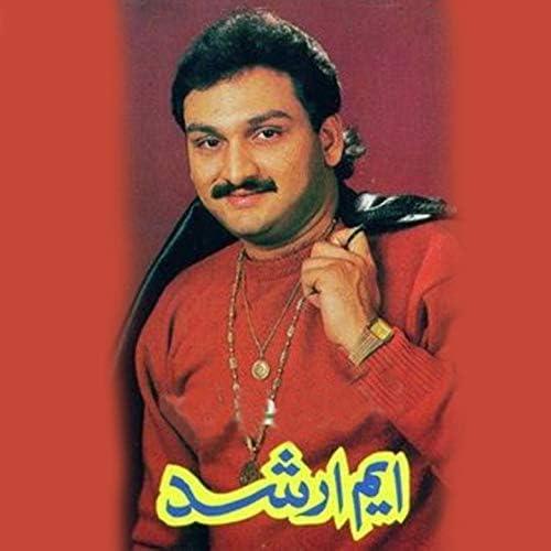 M Arshad