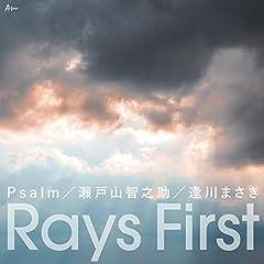 Psalm「Everlasting journey」のCDジャケット