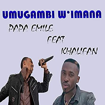 Umugambi W'imana