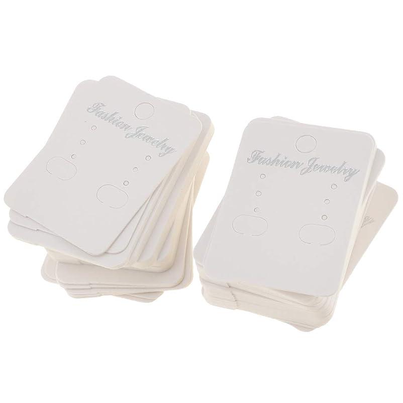 チロ用心偽善B Baosity 約100個 多彩な 8種選べる ディスプレイカード/タグ アクセサリー 台紙 ピアス/イヤリング用 - 35×55mm白いペーパー