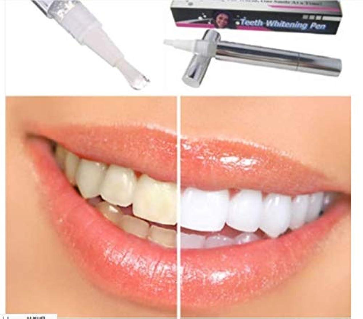 やめる魅惑するボスホワイトニングペン型真っ白な歯 ホワイトニングペン 歯の白い漂白剤 瞬間汚れ消しゴムリムーバー