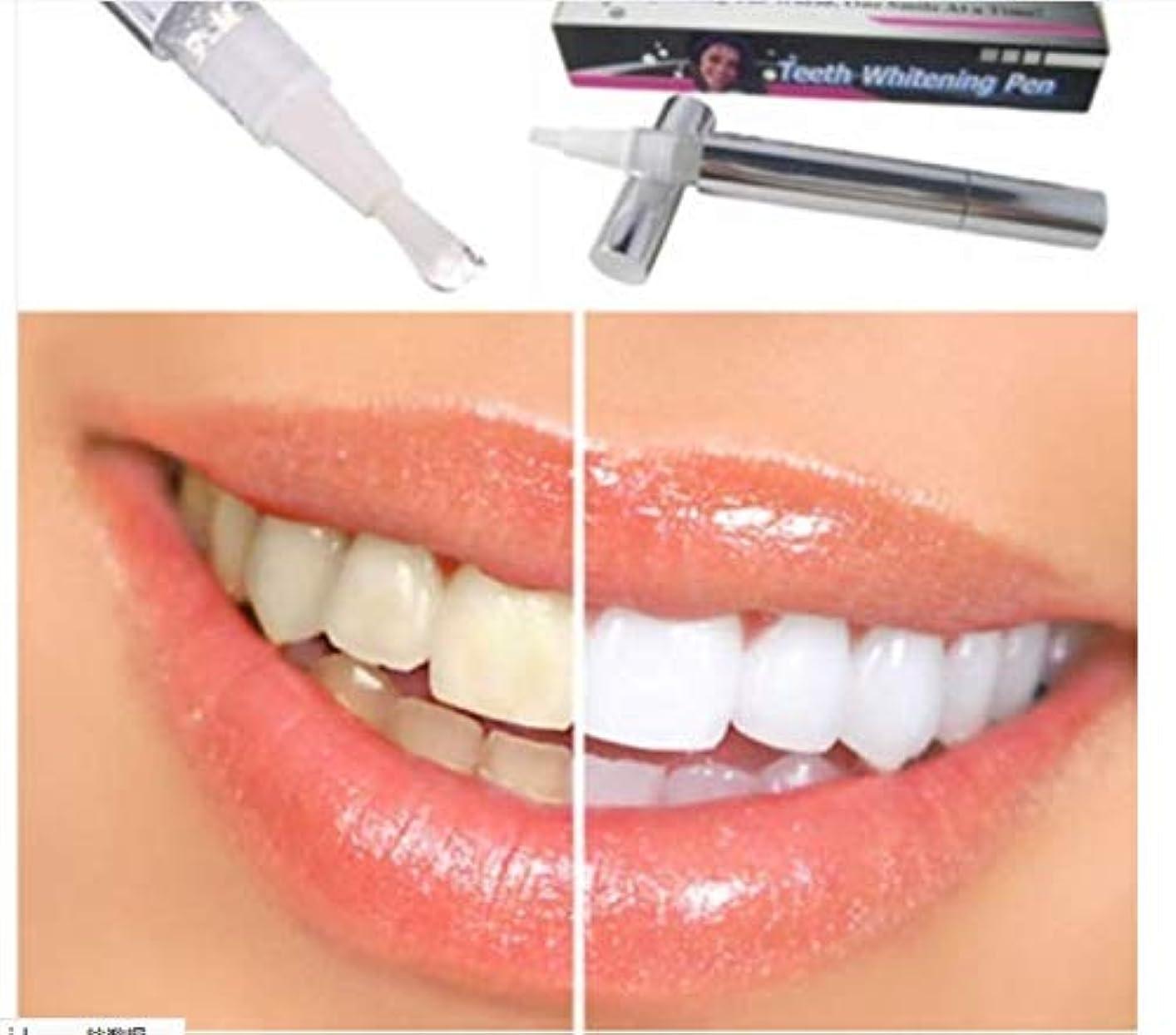 エアコンキャラバン胆嚢ホワイトニングペン型真っ白な歯 ホワイトニングペン 歯の白い漂白剤 瞬間汚れ消しゴムリムーバー